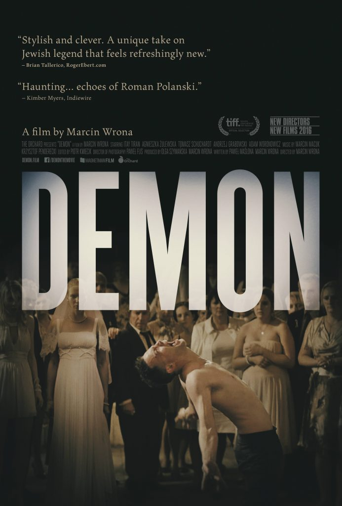 The Orchard is releasing DEMON on Friday, September 9, 2016 in New York and Los Angeles.